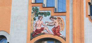 Ausschnitt der Fassade der Alten Chirurgie, heute Stadtarchiv Bamberg